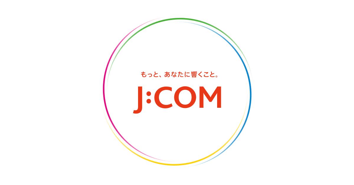 f:id:kazeno-yuh:20210313233552p:plain