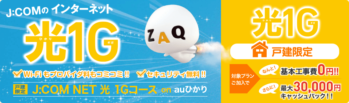 f:id:kazeno-yuh:20210313234135p:plain