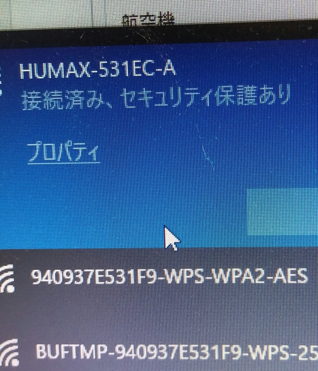 f:id:kazeno-yuh:20210314001232j:plain