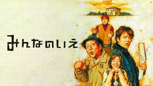 f:id:kazeno-yuh:20210403180822j:plain