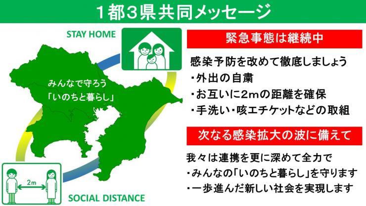 f:id:kazeno-yuh:20210417165057j:plain
