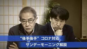 f:id:kazeno-yuh:20210429060257j:plain