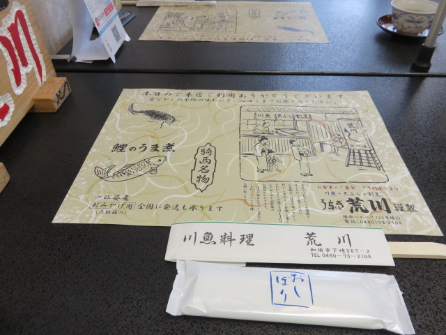 f:id:kazeno-yuh:20210502232125j:plain