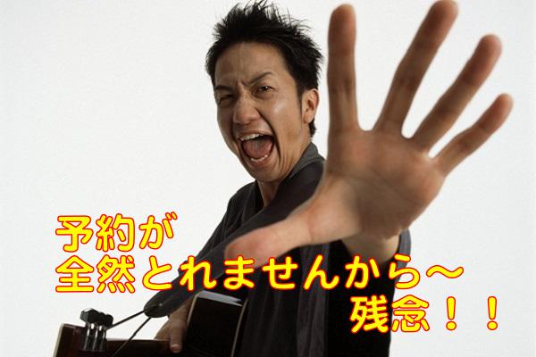 f:id:kazeno-yuh:20210515173050j:plain