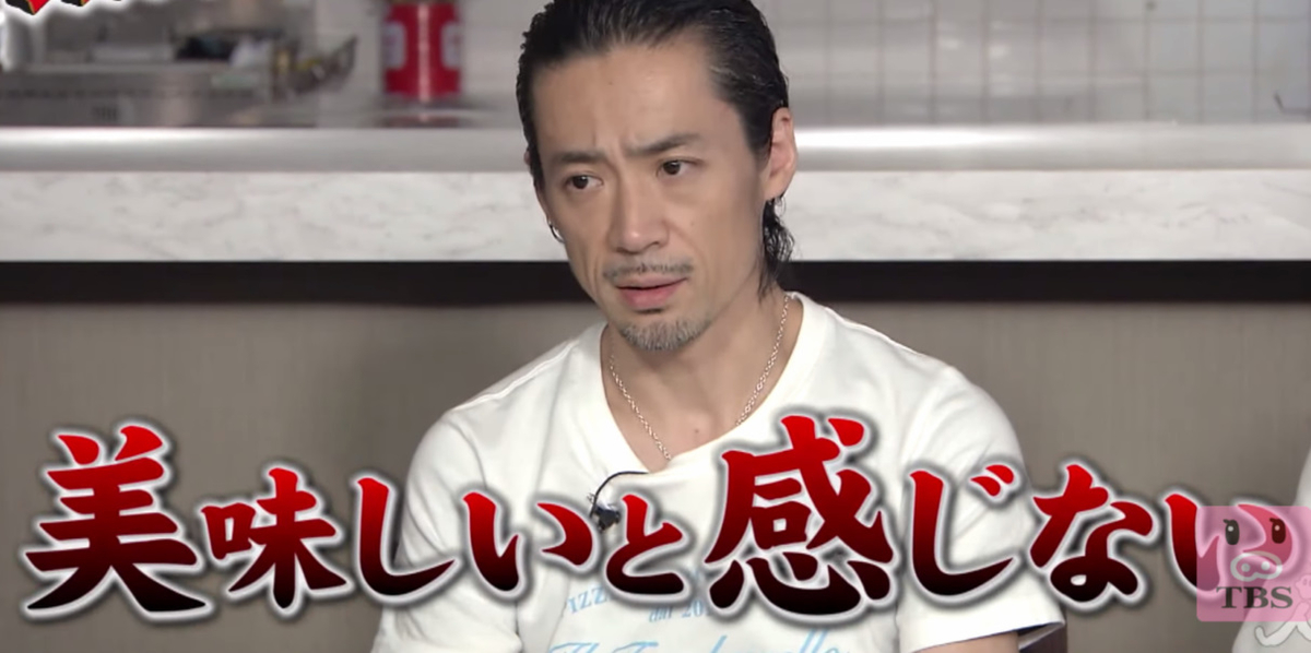 f:id:kazeno-yuh:20210620172055j:plain