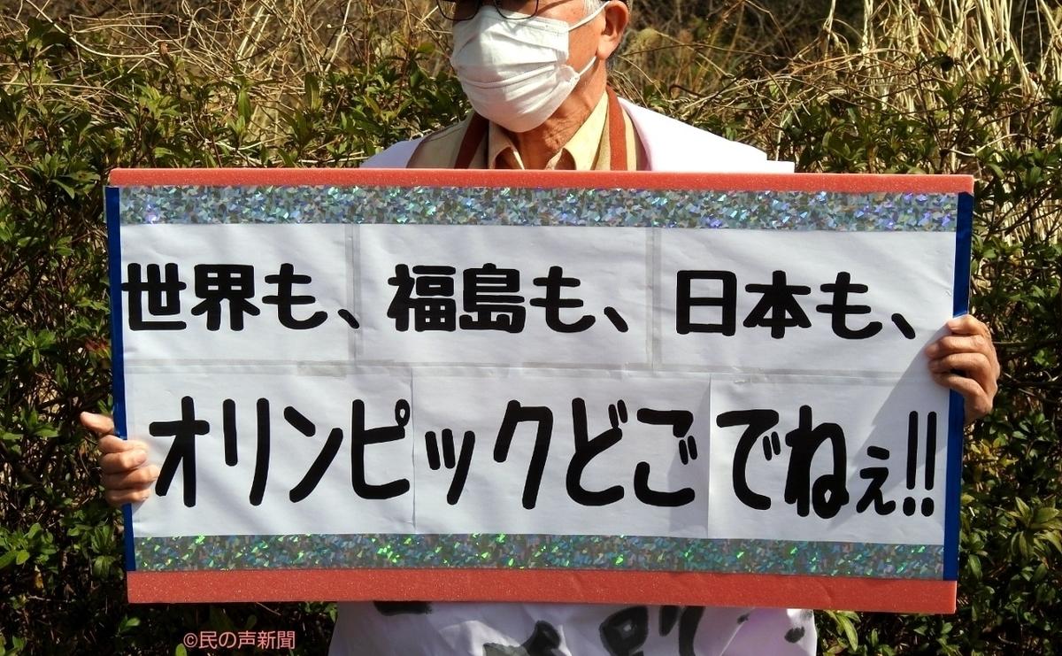 f:id:kazeno-yuh:20210704195029j:plain