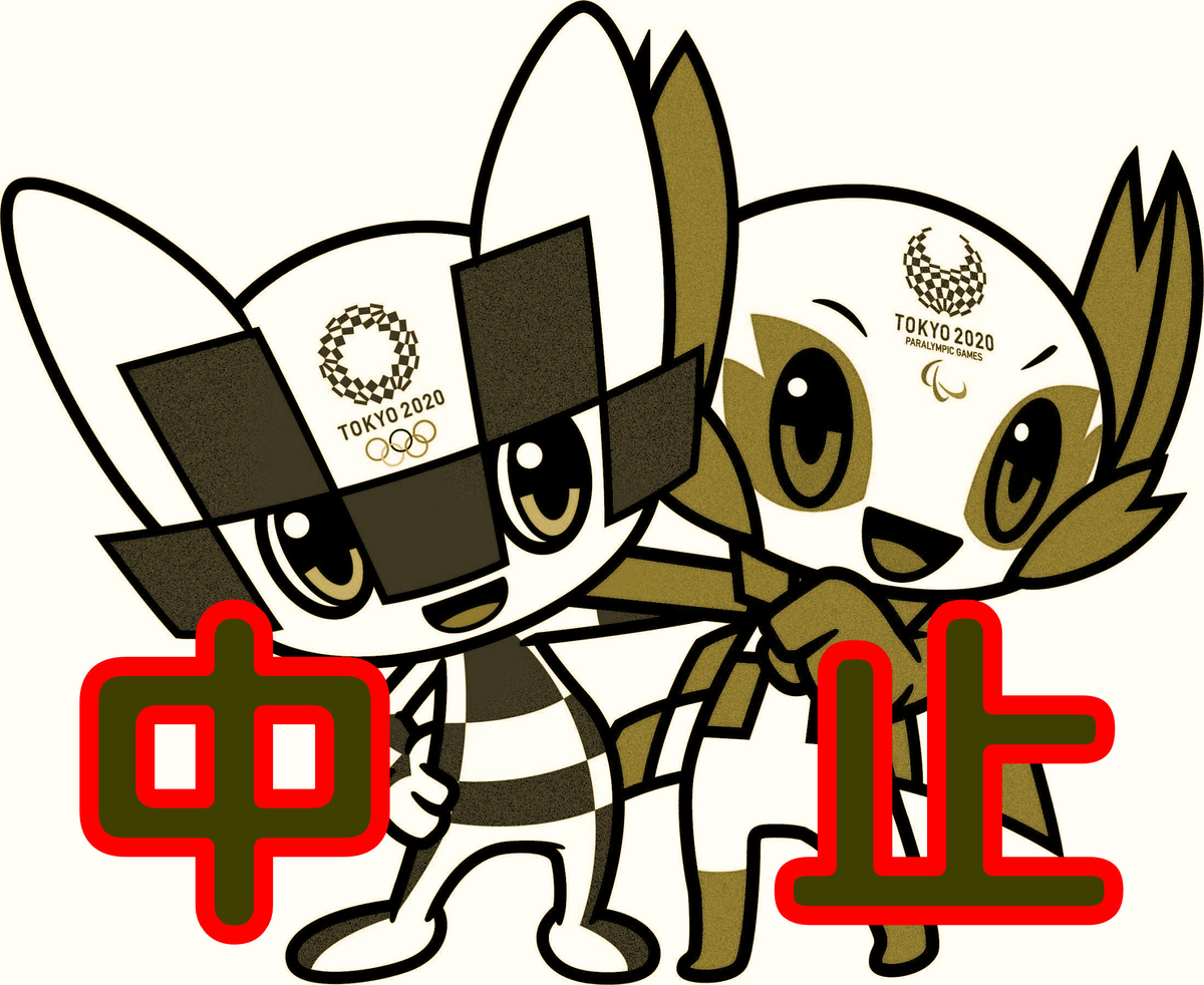 f:id:kazeno-yuh:20210704202104j:plain