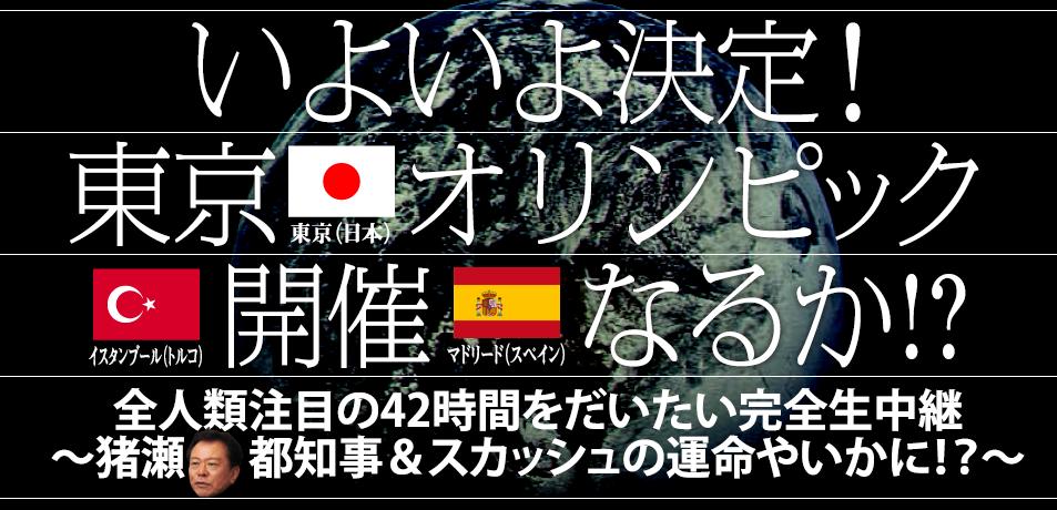 f:id:kazeno-yuh:20210718090930p:plain
