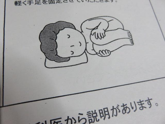 f:id:kazeno-yuh:20210815141547j:plain