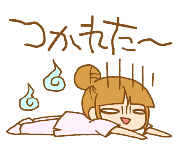 f:id:kazenoki:20161129001225p:plain