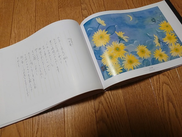 f:id:kazenoki:20180530231045j:plain