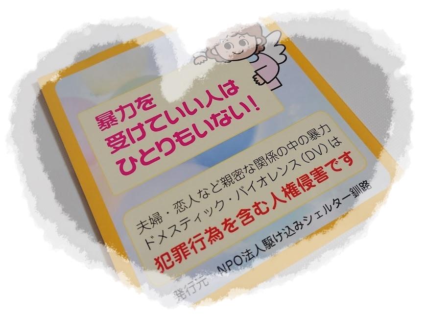 f:id:kazenoki:20180730001957j:plain