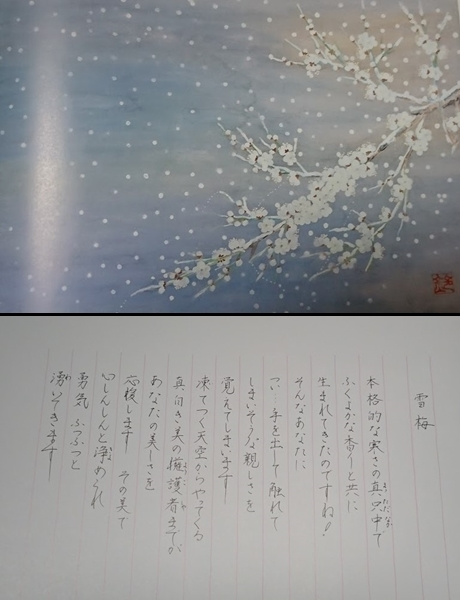 f:id:kazenoki:20190402012532j:plain