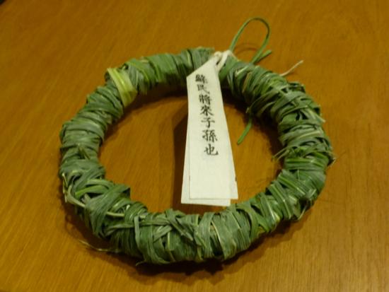 f:id:kazenokomichi:20120802012854j:plain