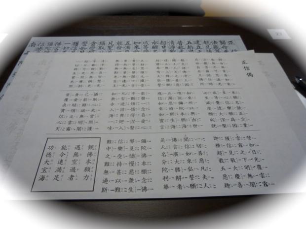 f:id:kazenokomichi:20131128003701j:plain