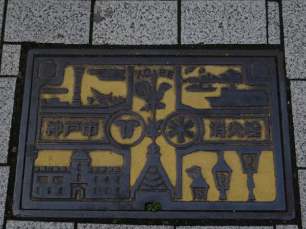 http://kazenokomichi.hatenablog.jp/entry/2014/03/29/230413