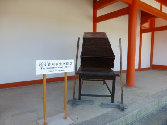 f:id:kazenokomichi:20141101181034j:plain