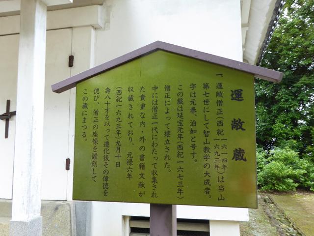 f:id:kazenokomichi:20150729110127j:plain