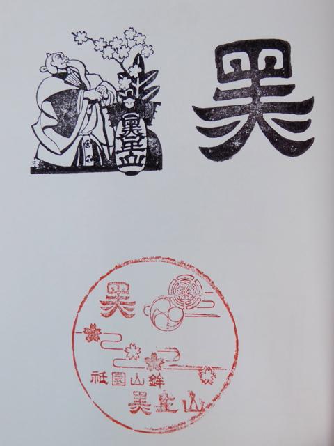 f:id:kazenokomichi:20150806125210j:plain