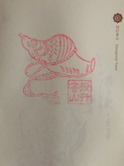 f:id:kazenokomichi:20150810020006j:plain
