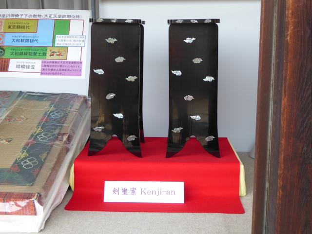f:id:kazenokomichi:20151101204553j:plain