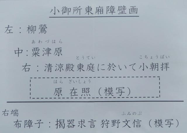 f:id:kazenokomichi:20151103110317j:plain