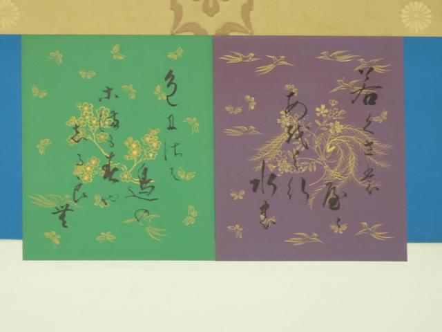 f:id:kazenokomichi:20151103113111j:plain