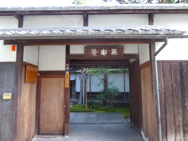 f:id:kazenokomichi:20151118004402j:plain