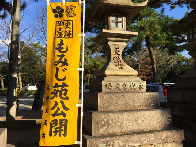 f:id:kazenokomichi:20151206181221j:plain