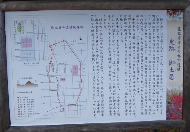 f:id:kazenokomichi:20151206181231j:plain