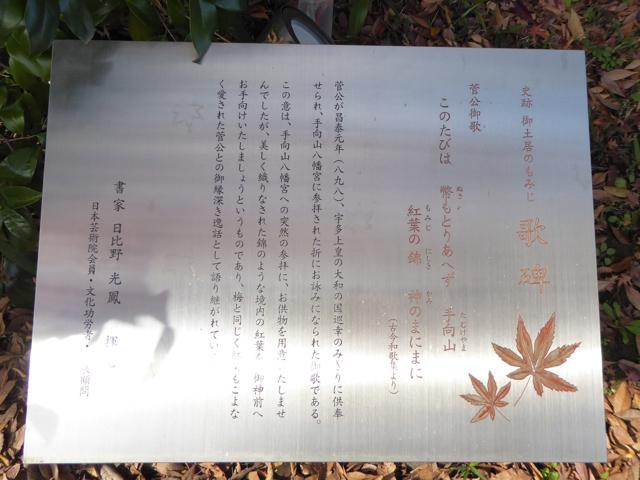 f:id:kazenokomichi:20151206191051j:plain