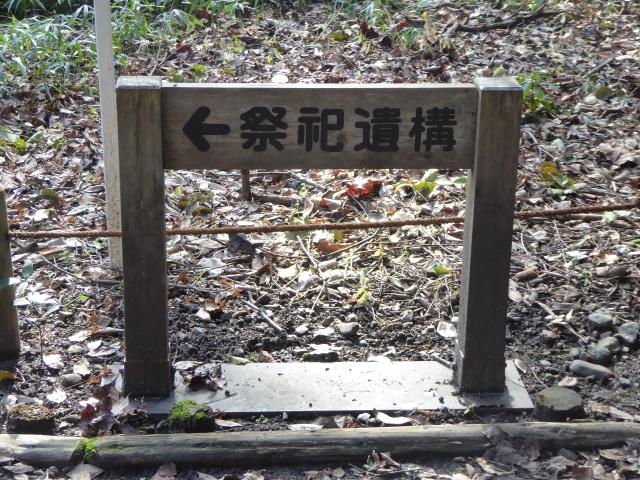 f:id:kazenokomichi:20170103162851j:plain
