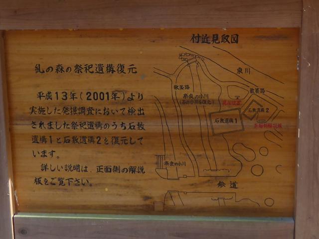 f:id:kazenokomichi:20170103163036j:plain