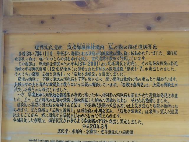 f:id:kazenokomichi:20170103163420j:plain