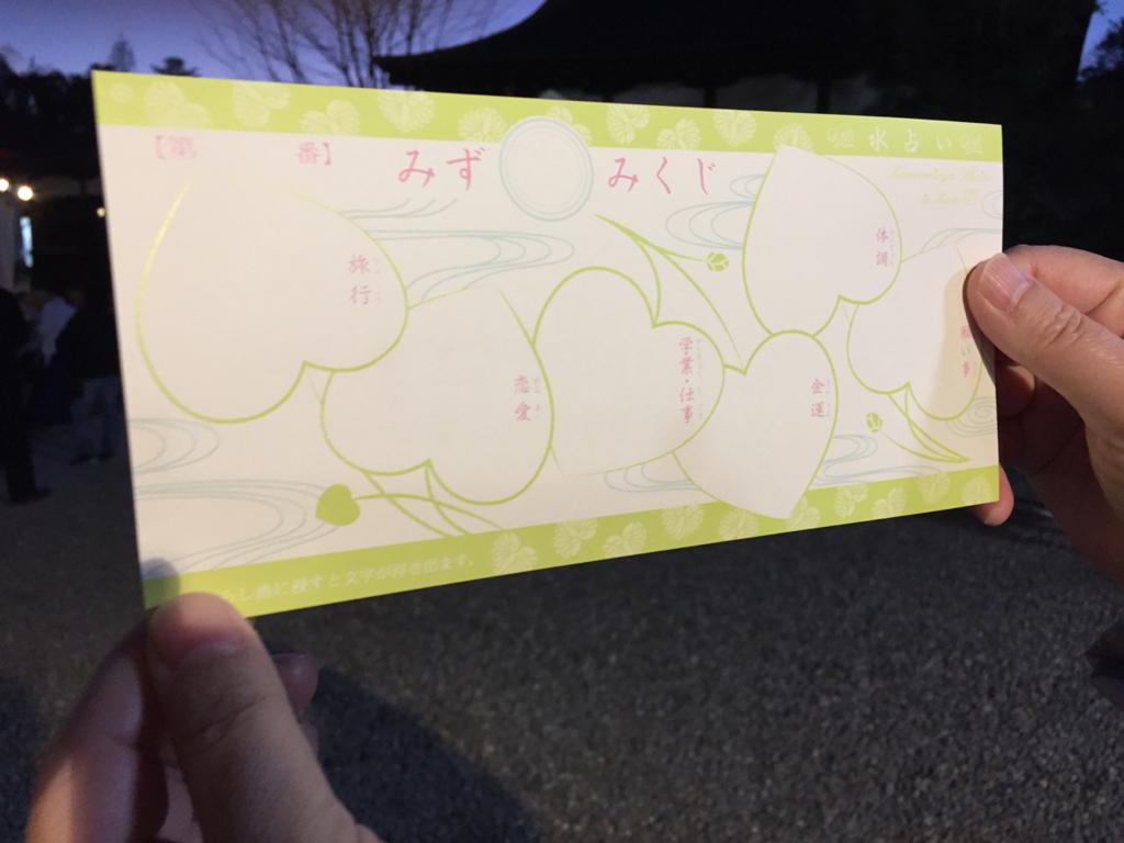 f:id:kazenokomichi:20180127191535j:plain
