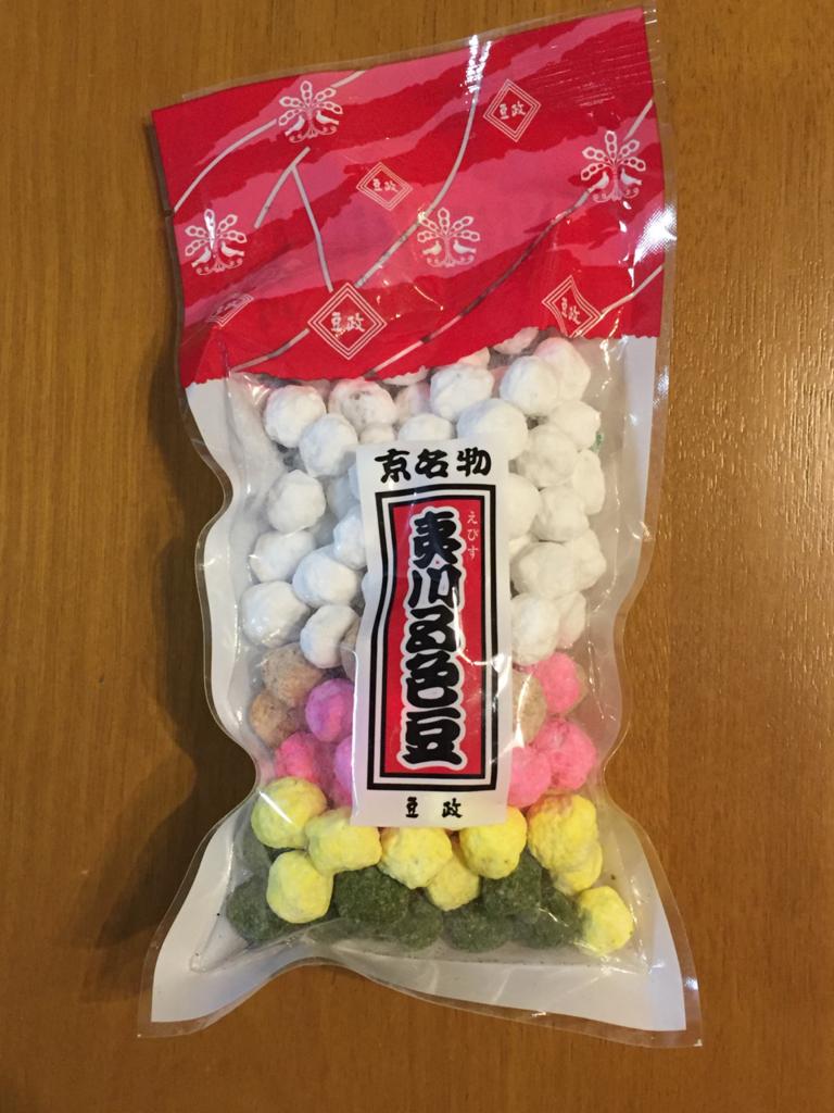 f:id:kazenokomichi:20180205223111j:plain