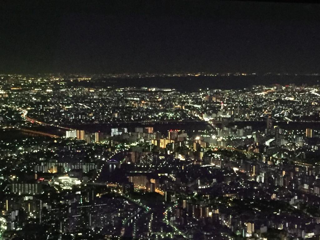 f:id:kazenokomichi:20180210190847j:plain