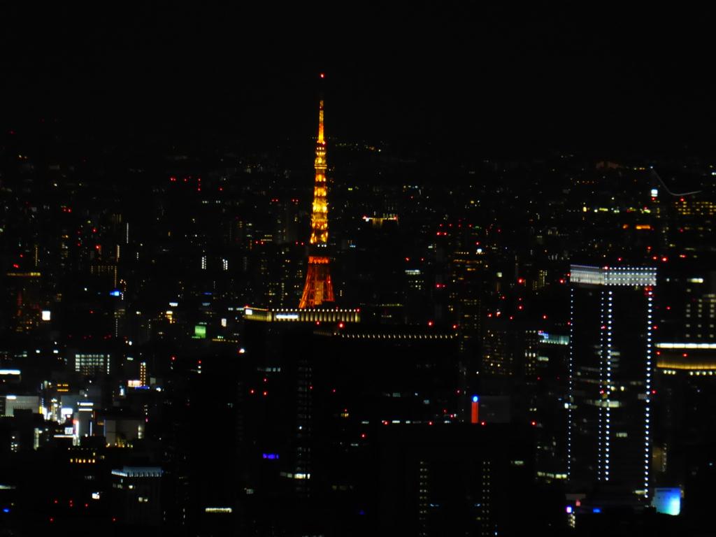 f:id:kazenokomichi:20180210191720j:plain