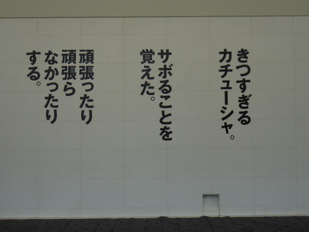 f:id:kazenokomichi:20180220235927j:plain