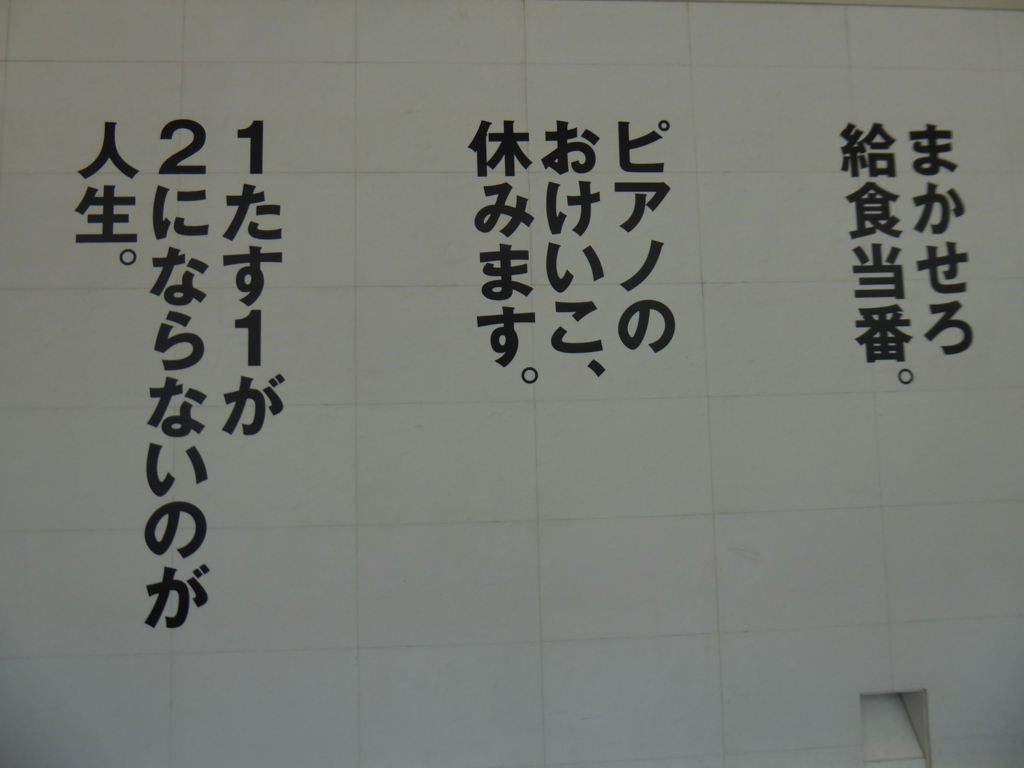f:id:kazenokomichi:20180221000030j:plain