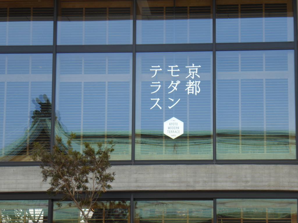 f:id:kazenokomichi:20180221000856j:plain
