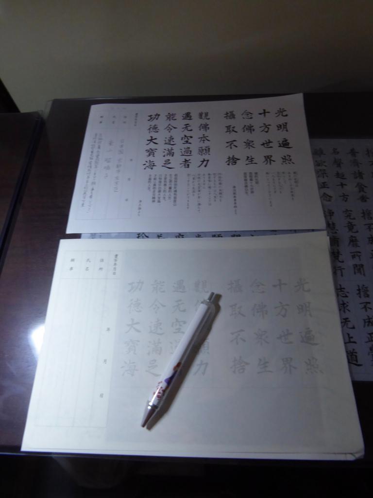 f:id:kazenokomichi:20180607235815j:plain
