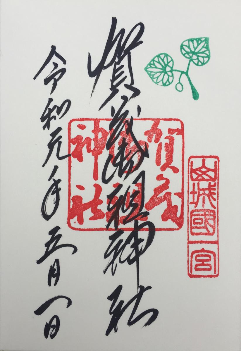 f:id:kazenokomichi:20190502005225j:plain