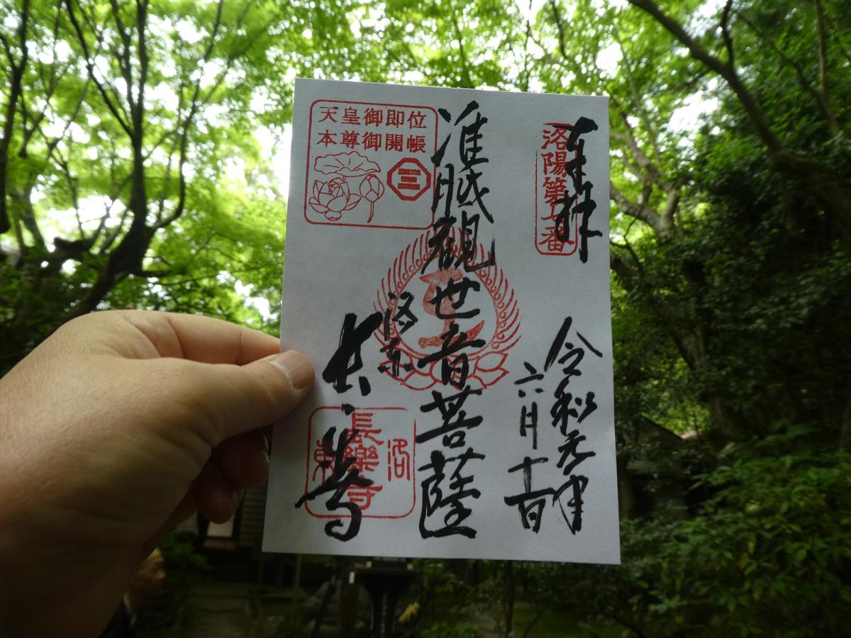 f:id:kazenokomichi:20190612015604j:plain