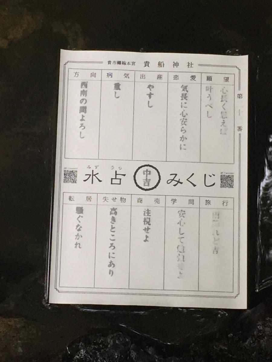 f:id:kazenokomichi:20190806233117j:plain