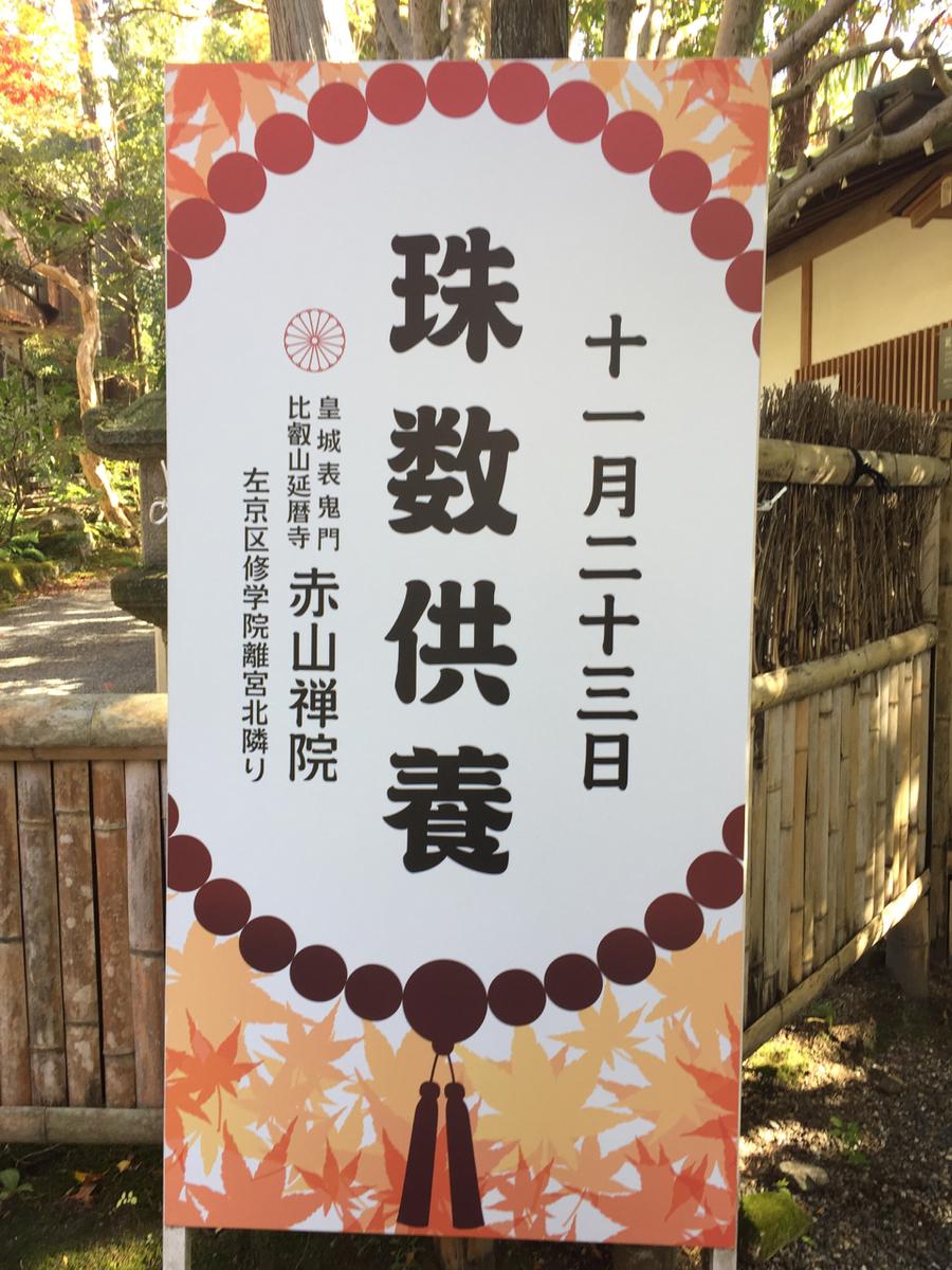f:id:kazenokomichi:20191208000147j:plain