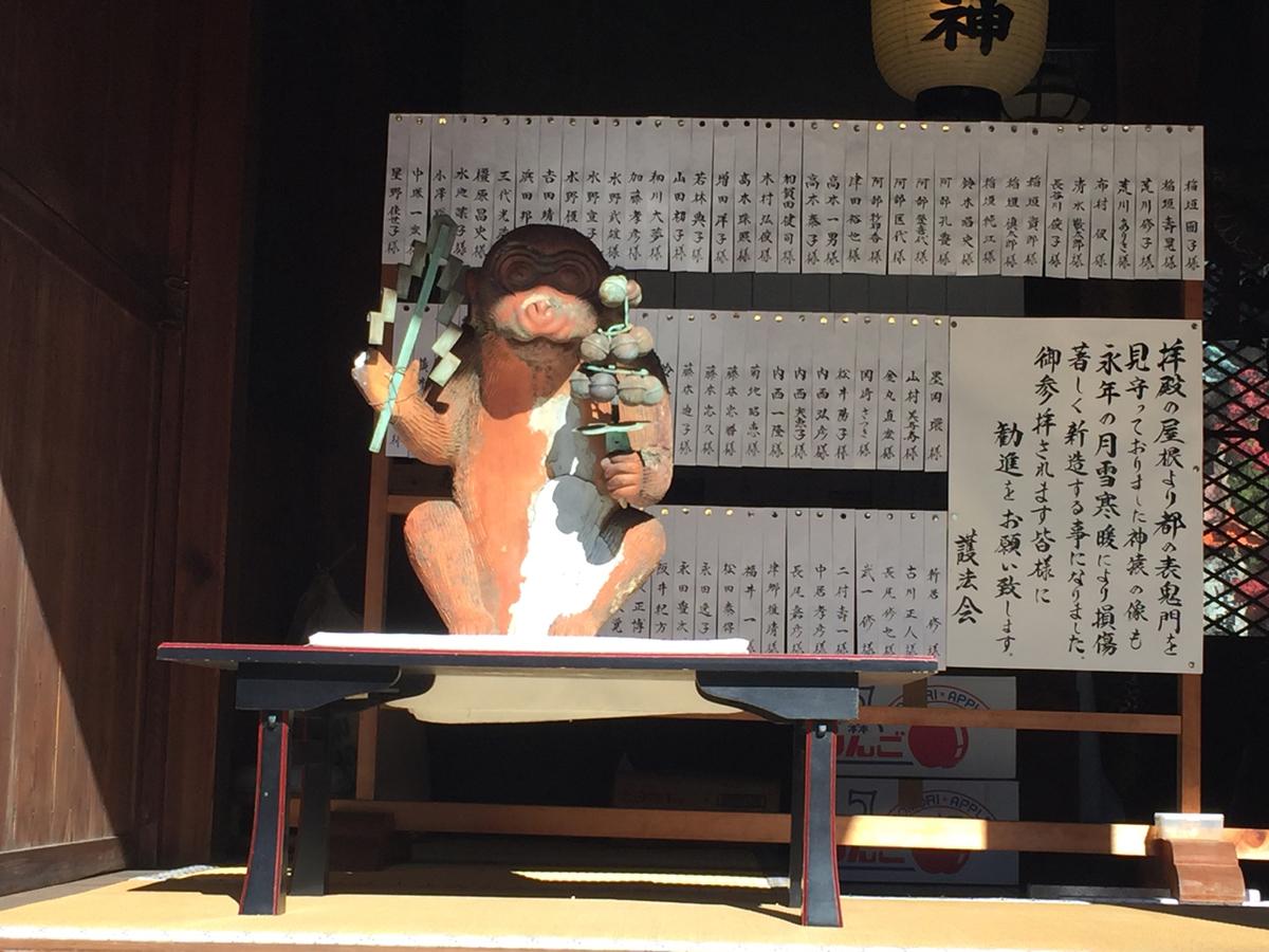f:id:kazenokomichi:20191208000757j:plain