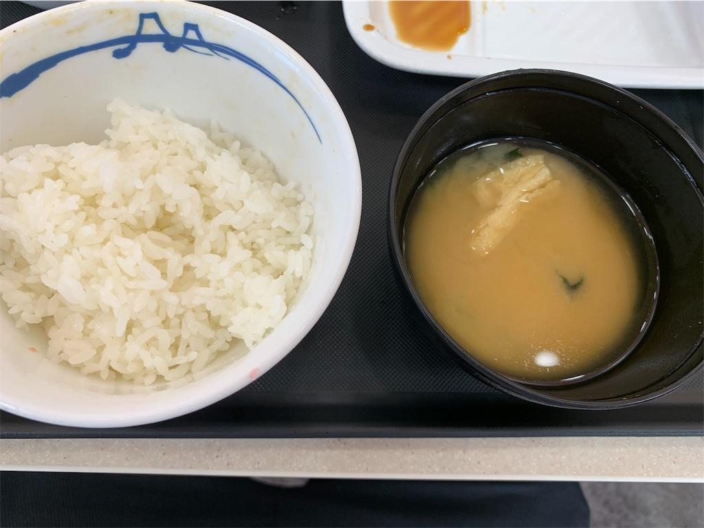 松屋 ご飯 おかわり