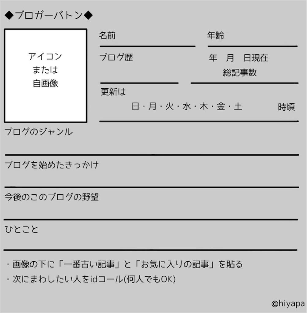 f:id:kazenomata26:20200706124656j:image