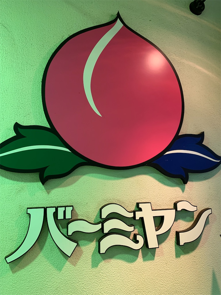 f:id:kazenomata26:20210702200517j:image